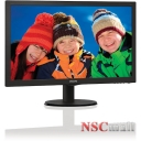 Monitor Philips 223V5LSB2/10 21.5 inch 5ms black