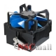 Cooler Procesor DeepCool Beta 11, 92mm